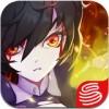 妖刀少女异闻录iOS版