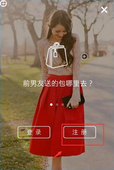 空空狐安卓app下载