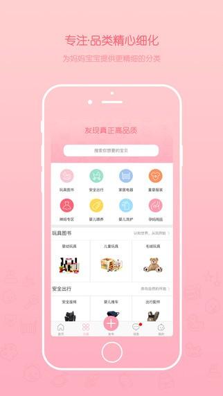 花粉儿app下载
