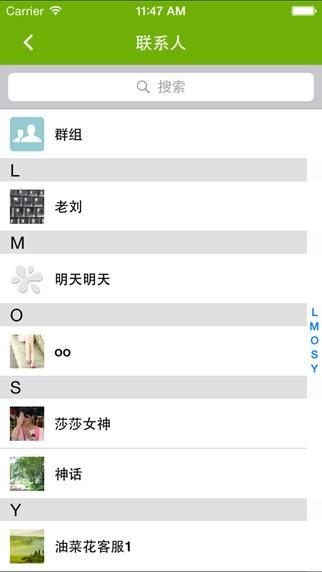 油菜花app