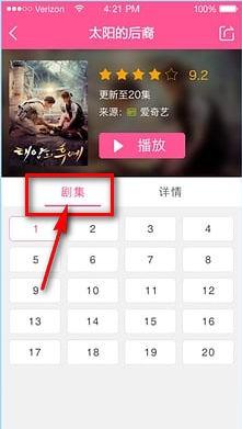 韩剧tv app下载
