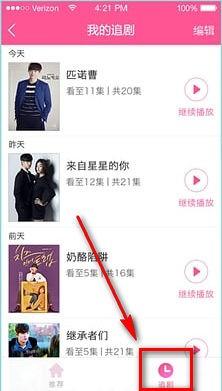 韩剧tv网app下载