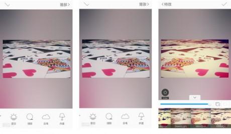 Fotor app下载