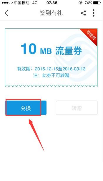 浙江移动手机营业厅下载