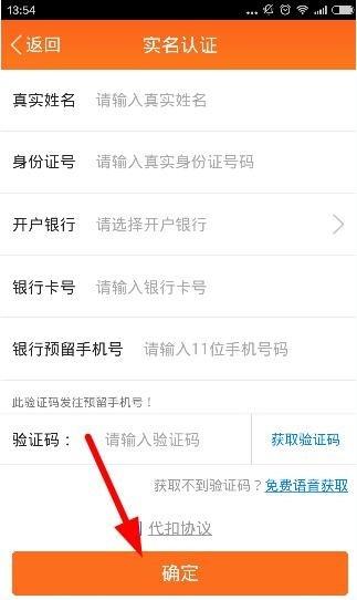 达飞云贷app下载