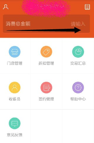 口碑商家app下载