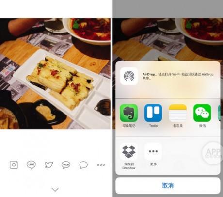 Foodie app下载