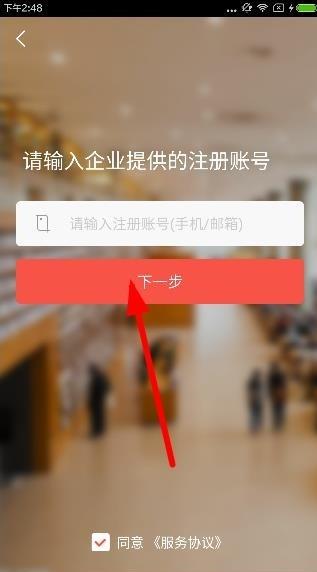 平安知鸟app下载