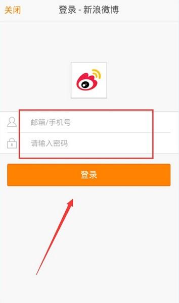 超级星饭团app下载