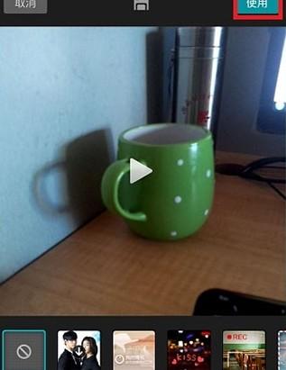 腾讯短视频