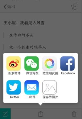 Zine安卓版下载