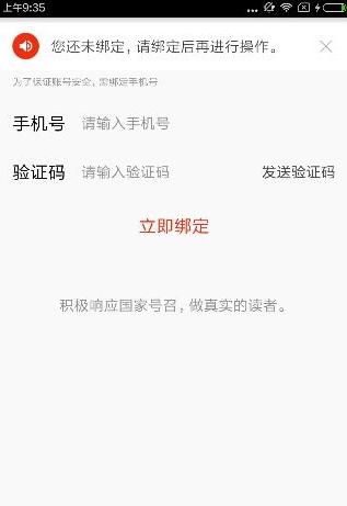 搜狐新闻软件下载