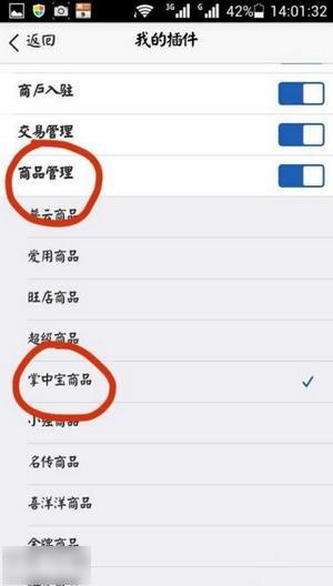 千牛卖家版官方下载手机版