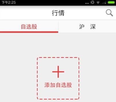 牛股王股票软件下载