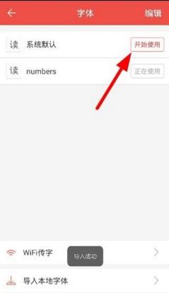 搜狗阅读手机版下载