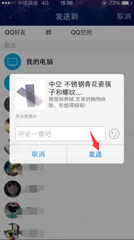 9块9包邮购app