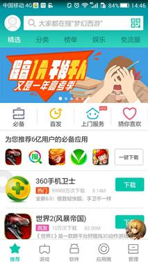 人人视频app下载