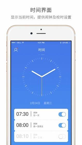 魅族手表app