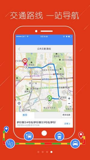 韩国地图中文版下载