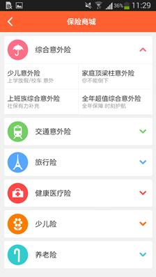 泰康在线app下载