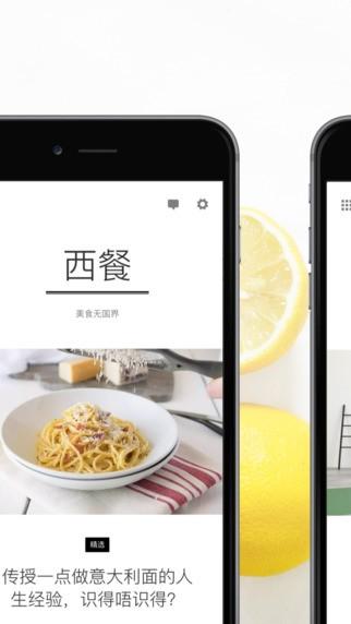 轻芒生活app