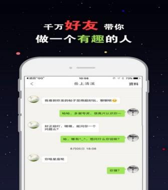 节操精选app下载