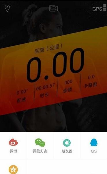 乐享动app下载