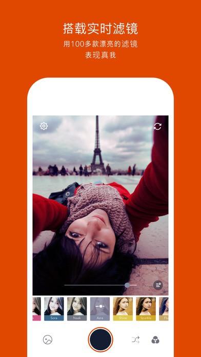 Retrica相机app