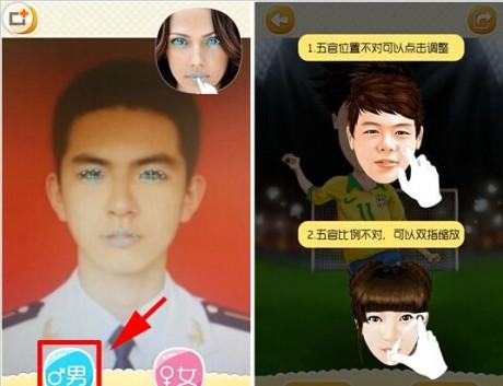 彩漫相机app下载
