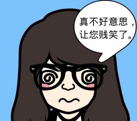 MYOTee脸萌下载