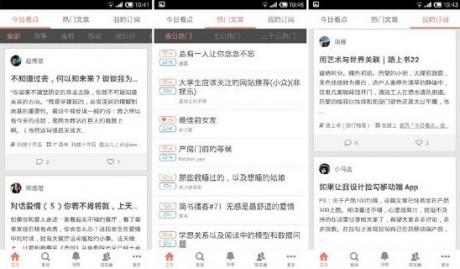 简书App下载