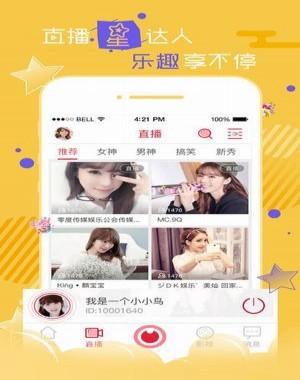 TT娱乐app