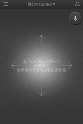 天猫魔盒遥控器app下载