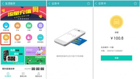 宜知行app下载