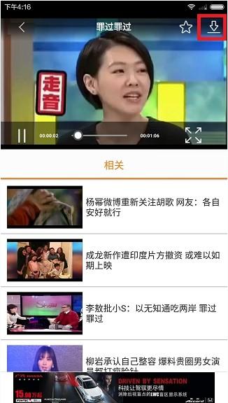 华数tv手机版下载