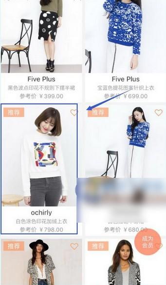 衣二三app下载