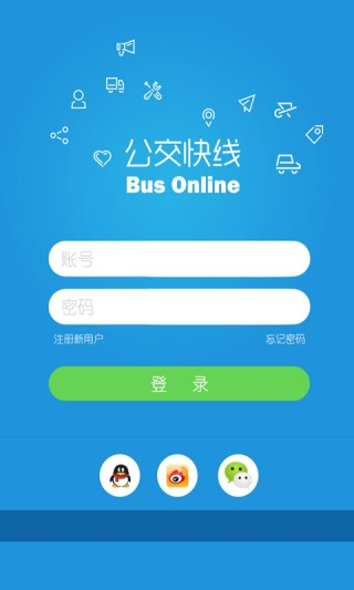 泾渭快线app