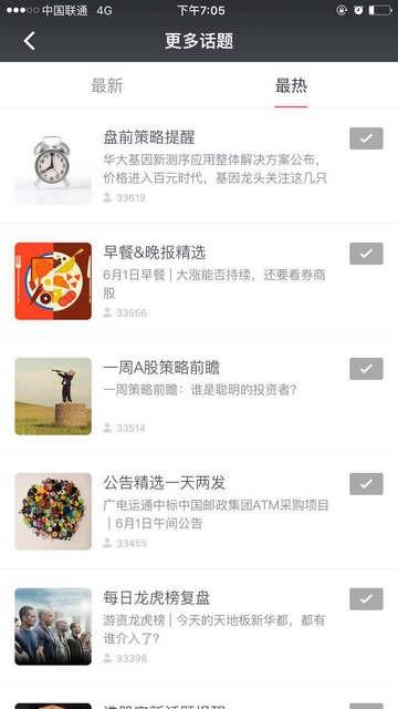 选股宝app下载