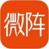 微阵app苹果版