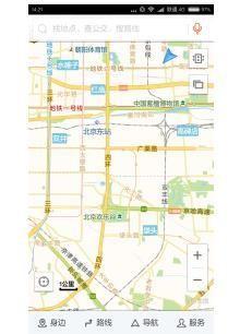 搜狗地图mini版下载