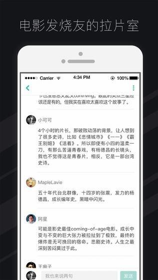 拉片app