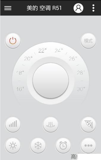 遥控精灵app
