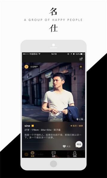 格志日记安卓app下载