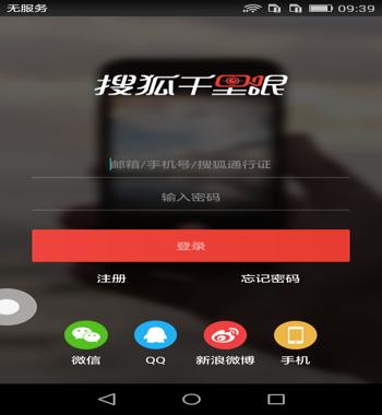 搜狐千里眼怎么玩 搜狐千里眼怎么使用玩法教程