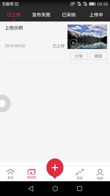 搜狐千里眼app下载