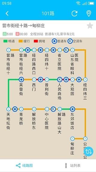 济南公交369