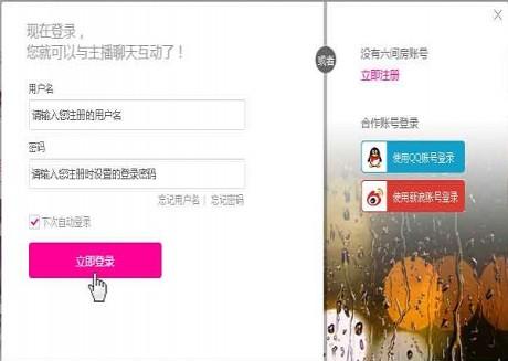 石榴直播app