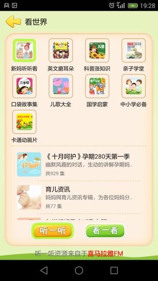 喜书郎app下载
