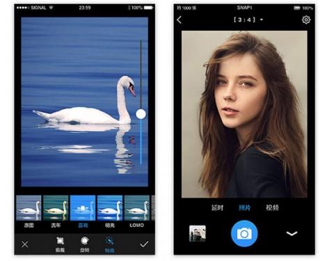美图相机助理app下载