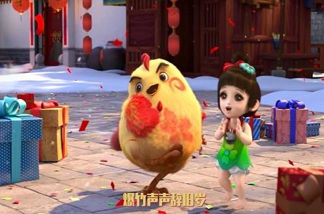 梦幻西游手游官网下载
